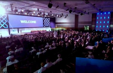 IRU World Congress video