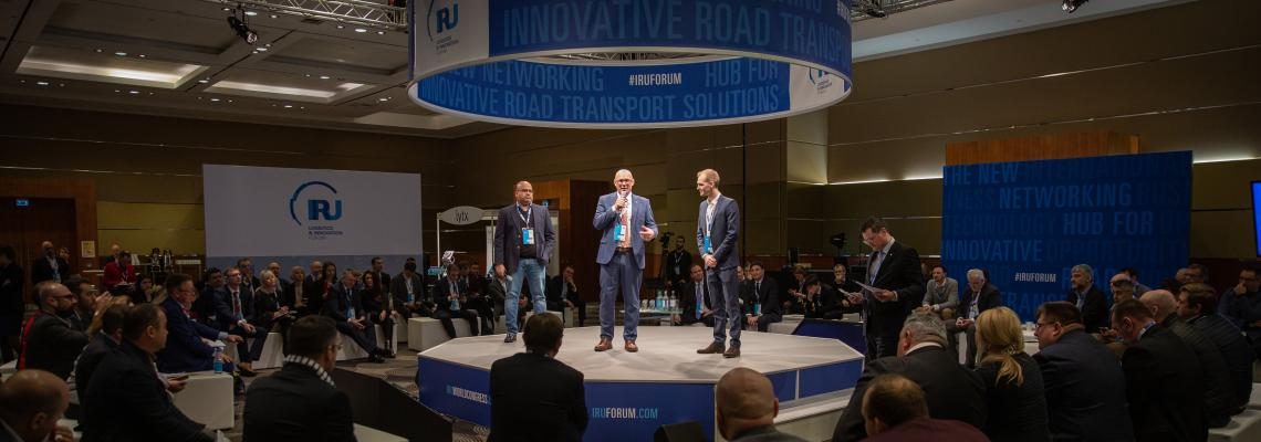 На Форуме IRU по логистике и инновациям обсуждалось будущее безопасности автомобильного транспорта