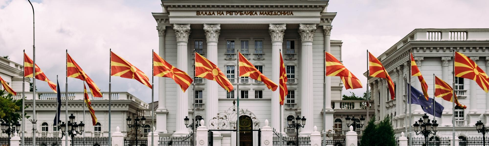 BSEC welcomes North Macedonia as 13th member