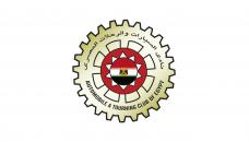 Automobile and Touring Club of Egypt (ATCE)