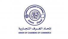 Union of Chambers of Commerce
