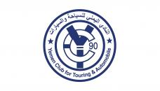 Yemen Club for Touring and Automobile (YCTA)