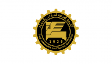 Iraqi Automobile & Touring Association (IATA)