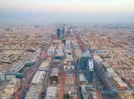 aerial view of downtown Riyadh