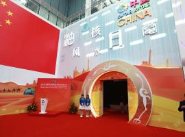 China pavilion astana expo 2017