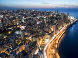 Photo of Beirut