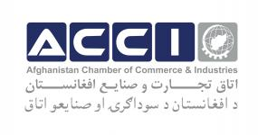 Afghan Chambers of Commerce and Industry (ACCI)