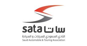 Saudi Automobile & Touring Association (SATA)
