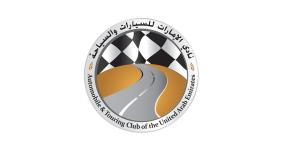 Automobile and Touring Club of U.A.E