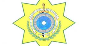State Customs Committee of Azerbaijan