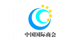 CCOIC - China Chamber of International Commerce