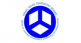 Israel Road Transport Board (IRTB)