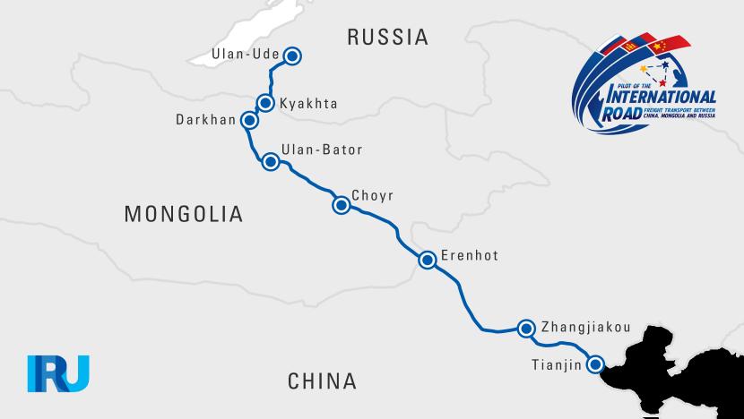 Caravane pilote du couloir commercial ChineRussie IRU