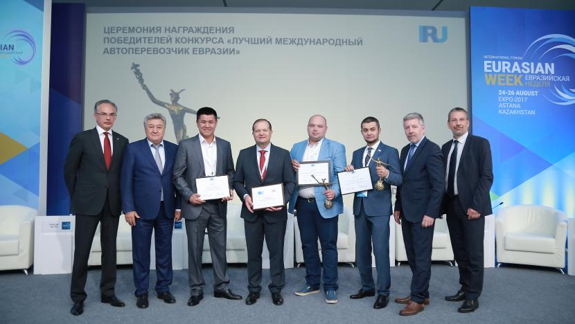 Best Eurasian transport operator 2017