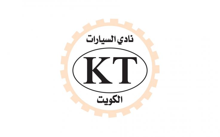 Kuwait Automobile And Touring Club
