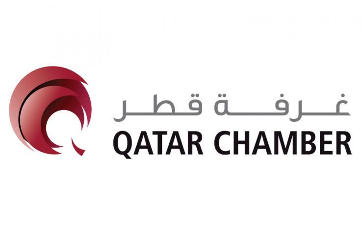 Qatar Chamber of Commerce and Industry (QCCI) | IRU
